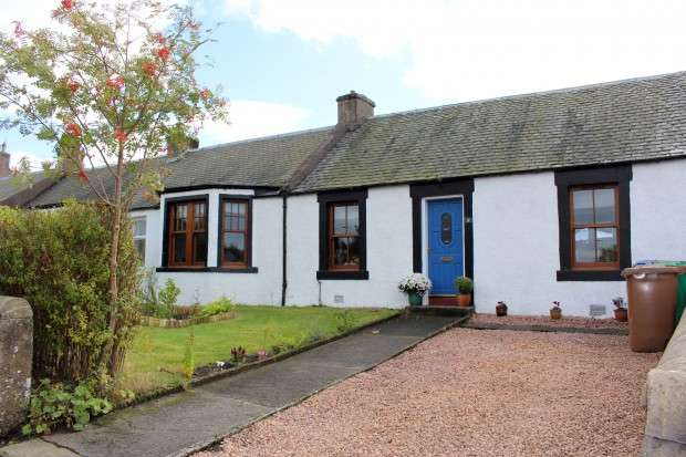 2 Bedrooms End Of Terrace House for sale in Sandybank, Halbeath, Dunfermline, KY11