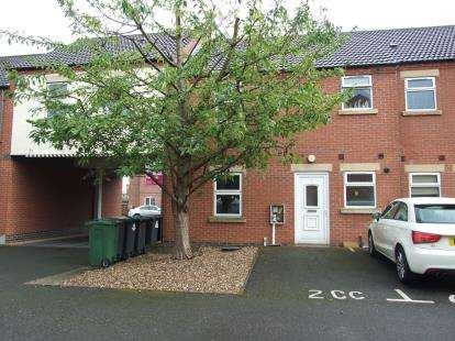 2 Bedrooms Maisonette Flat for sale in Carlton Close, Loughborough, Leicestershire