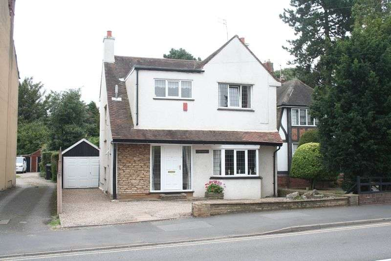 3 Bedrooms Detached House for sale in KINGSWINFORD, Moss Grove