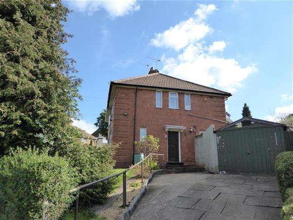 2 Bedrooms Semi Detached House for sale in Harvington Road, Weoley Castle, Birmingham