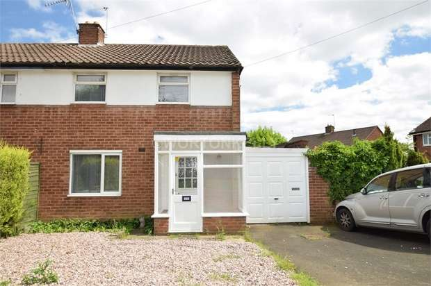 3 Bedrooms Semi Detached House for sale in Frankley Avenue, HALESOWEN, West Midlands