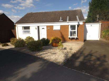 2 Bedrooms Bungalow for sale in Quail Park Drive, Kiddermister, Worcester
