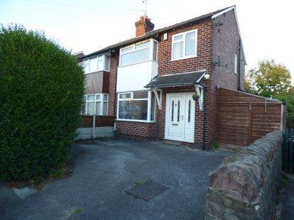 3 Bedrooms Semi Detached House for sale in Toll Bar Road, Macclesfield, Cheshire