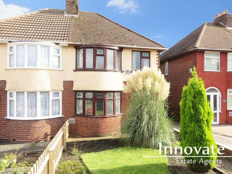 3 Bedrooms Semi Detached House for sale in Oldbury Road, Rowley Regis