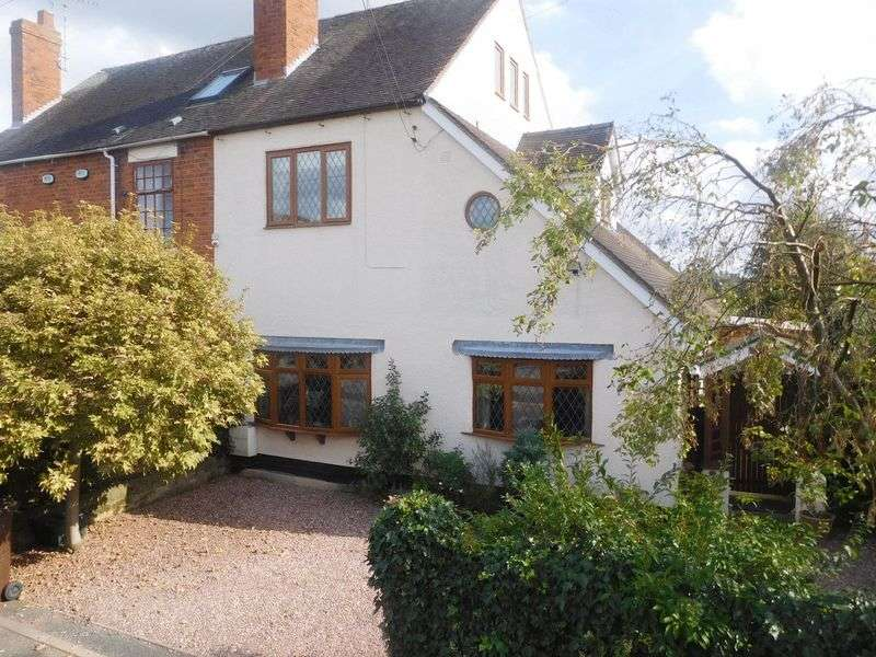 4 Bedrooms Semi Detached House for sale in Old Rickerscote Lane, Stafford