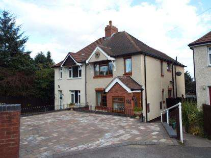 4 Bedrooms Semi Detached House for sale in Mary Street, Hednesford, Cannock, Staffordshire