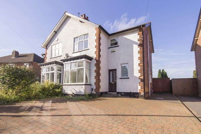 3 Bedrooms Semi Detached House for sale in STATION ROAD, MICKLEOVER