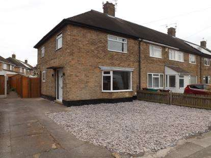 3 Bedrooms End Of Terrace House for sale in Summerwood Lane, Clifton, Nottingham, Nottinghamshire