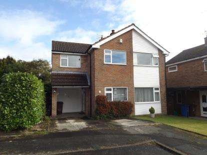 4 Bedrooms Link Detached House for sale in Ayr Close, Hazel Grove, Stockport, Cheshire