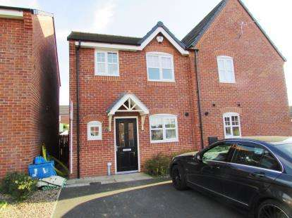 3 Bedrooms Semi Detached House for sale in Cotton Mills Drive, Hyde, Cheshire