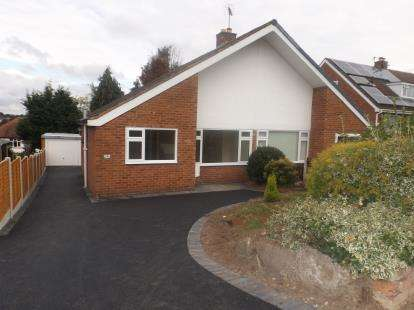 2 Bedrooms Bungalow for sale in Summer Road, Kidderminster, Worcestershire