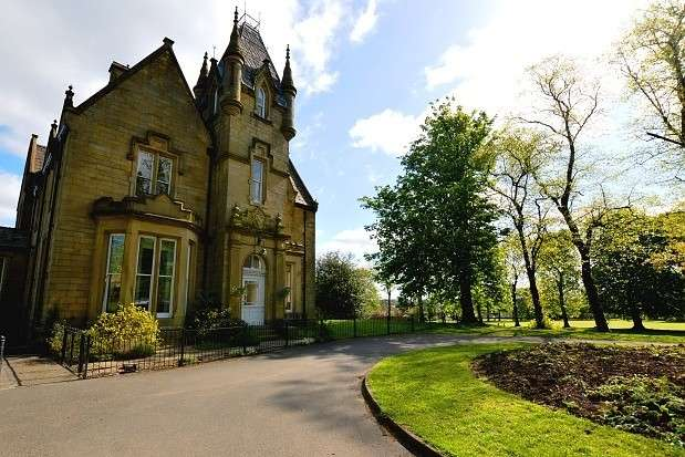 2 Bedrooms Flat for sale in Apartment Westroyd Hall, Farsley, LS28