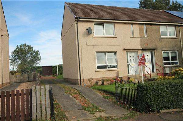 2 Bedrooms Terraced House for sale in Woodhall Place, Coatbridge