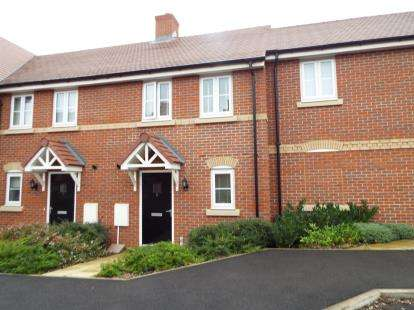 2 Bedrooms Terraced House for sale in Pople Road, Biggleswade, Bedfordshire