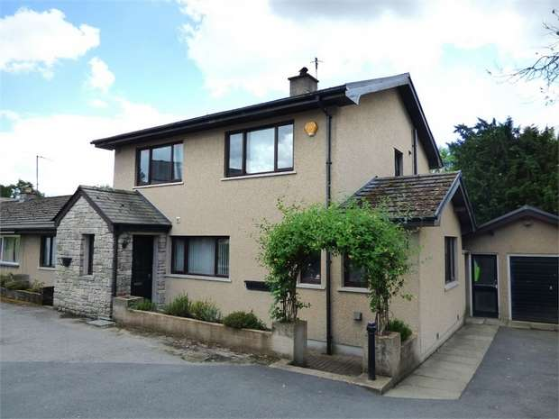5 Bedrooms Semi Detached House for sale in Gilthwaiterigg Lane, Kendal, Cumbria