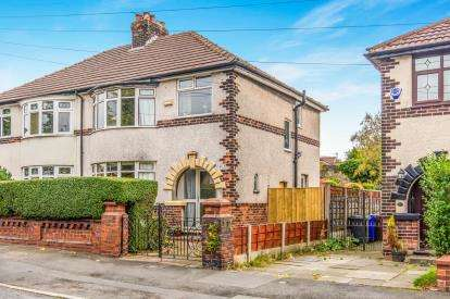 3 Bedrooms Semi Detached House for sale in Rose Hill Road, Ashton-Under-Lyne, Greater Manchester