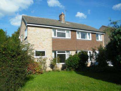 3 Bedrooms Semi Detached House for sale in Chantry Road, Northallerton, North Yorkshire