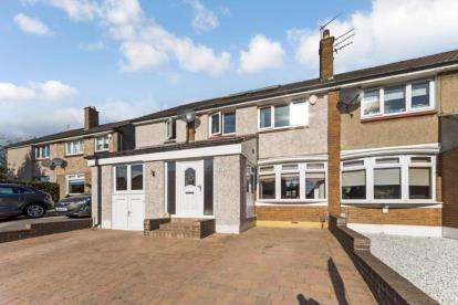 4 Bedrooms Semi Detached House for sale in Barrhill Road, Kirkintilloch, Glasgow, East Dunbartonshire