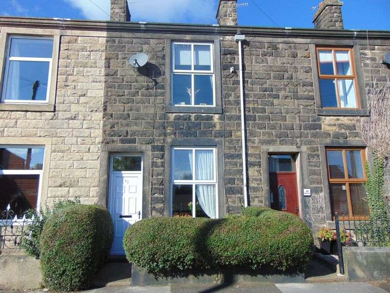 2 Bedrooms Terraced House for sale in Rhodes Street, Tottington, Bury