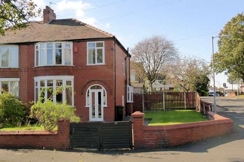 3 Bedrooms Semi Detached House for sale in Crompton Way, Tonge Fold, Bolton