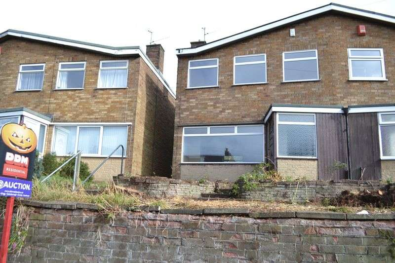 3 Bedrooms Semi Detached House for sale in Lea Road, Gainsborough