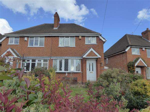 3 Bedrooms Semi Detached House for sale in Westhill Road, Kings Norton, Birmingham