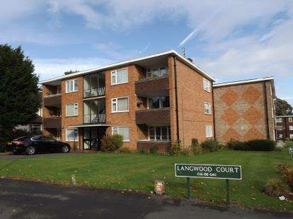 2 Bedrooms Flat for sale in Langwood Court, Chester Road, Castle Bromwich, Birmingham