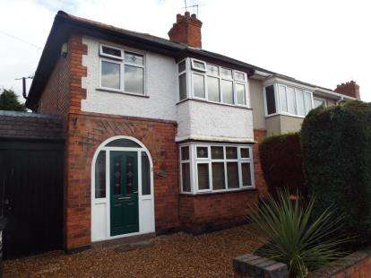 3 Bedrooms Semi Detached House for sale in Hill Rise, Birstall, Leicester, Leicestershire