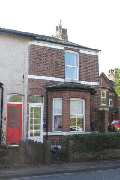 2 Bedrooms End Of Terrace House for sale in BOOTHSHILL ROAD, WARRINGTON, Cheshire, WA13