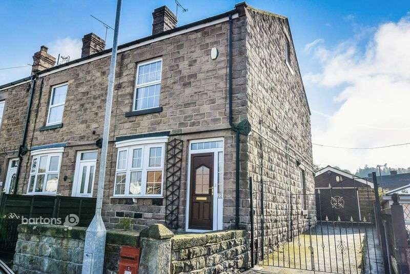 3 Bedrooms Terraced House for sale in Bole Hill, Treeton