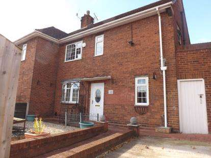 3 Bedrooms Semi Detached House for sale in Meaford Drive, Stoke-On-Trent, Staffordshire