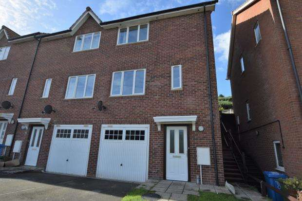 3 Bedrooms End Of Terrace House for sale in Phoenix Drive, Scarborough, North Yorkshire YO12 4AZ