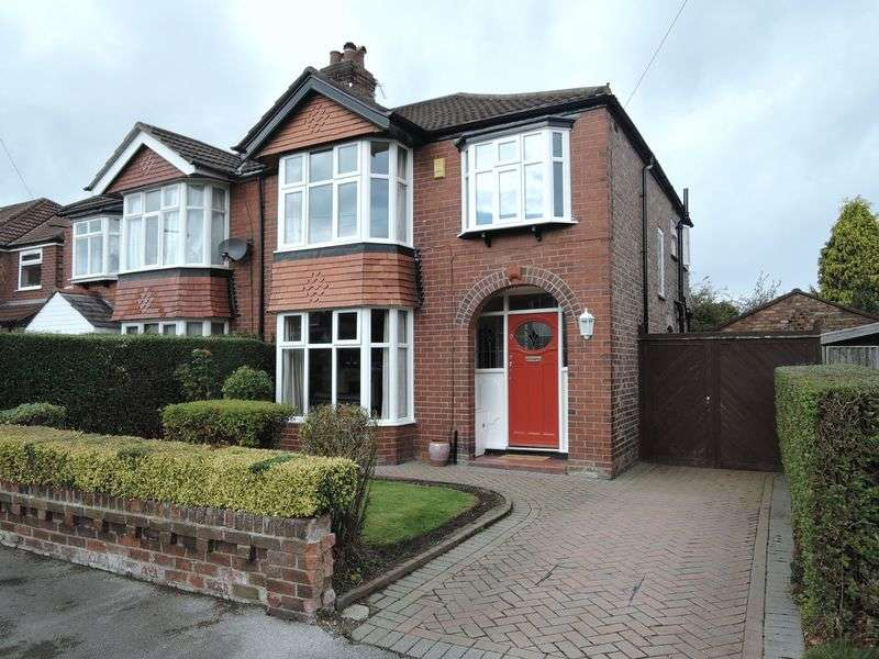 3 Bedrooms Semi Detached House for sale in Dawson Road, Heald Green