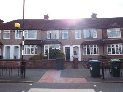 3 Bedrooms Terraced House for sale in Forfield Road, Coundon, Coventry