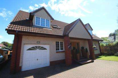 4 Bedrooms Detached House for sale in Sloan Avenue, Irvine, North Ayrshire