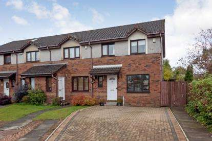 3 Bedrooms End Of Terrace House for sale in Earlshill Drive, Howwood