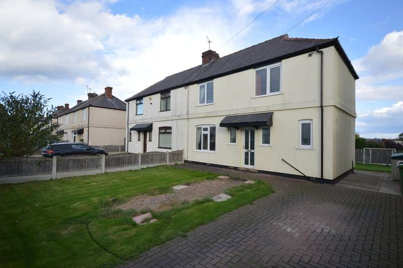 3 Bedrooms Semi Detached House for sale in Hanby Avenue, Altofts