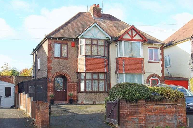3 Bedrooms Semi Detached House for sale in Studley Road, Greenlands, Redditch, Worcestershire