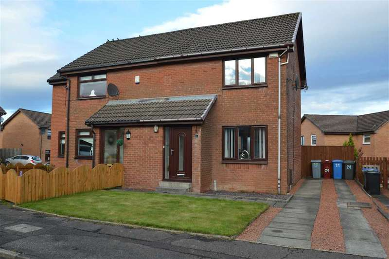 2 Bedrooms Semi Detached House for sale in Grant Court, Hamilton