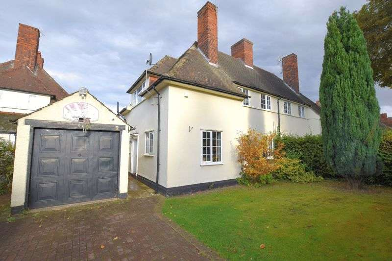 3 Bedrooms Semi Detached House for sale in Hartsholme Drive, Lincoln