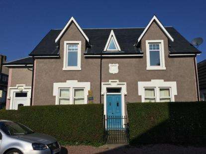 2 Bedrooms Flat for sale in Lomond Street, Helensburgh