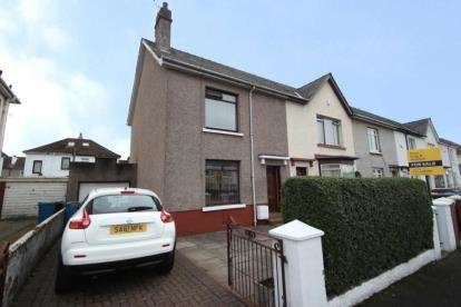 3 Bedrooms End Of Terrace House for sale in Allison Street, Glasgow