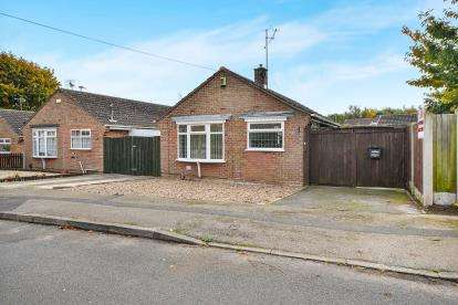 2 Bedrooms Bungalow for sale in Allendale Road, Rainworth, Mansfield