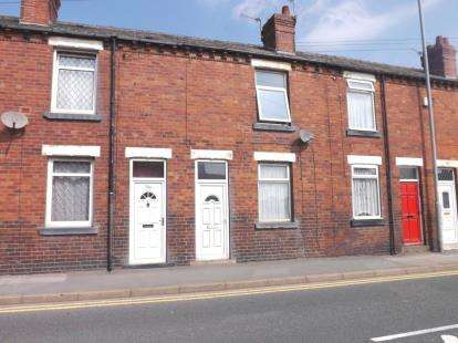 2 Bedrooms Terraced House for sale in Weeland Road, Sharlston Common, Wakefield, West Yorkshire