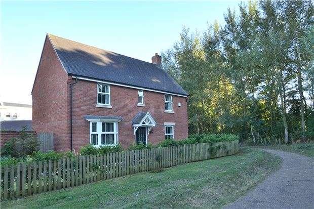 4 Bedrooms Detached House for sale in Sycamore Walk, Lobleys Drive, Brockworth, Gloucester, GL3 4GE