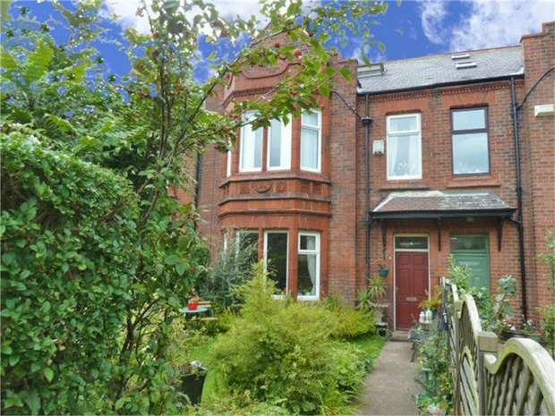 5 Bedrooms Terraced House for sale in Whitfield Road, Forest Hall, Newcastle upon Tyne, Tyne and Wear