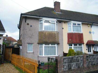3 Bedrooms End Of Terrace House for sale in Branksome Drive, Filton, Bristol, Gloucestershire