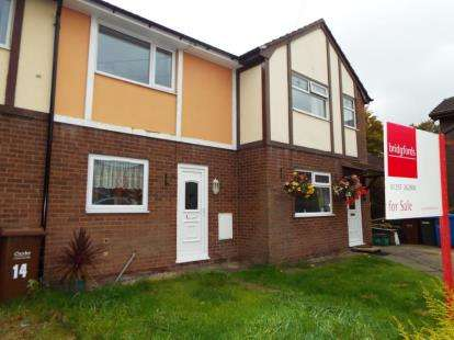 2 Bedrooms Terraced House for sale in Rivington Road, Chorley, Lancashire