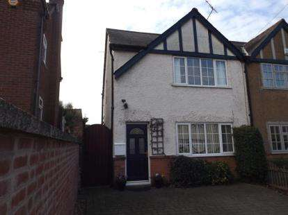 2 Bedrooms Semi Detached House for sale in Bennetts Hill, Dunton Bassett, Lutterworth, Leicestershire
