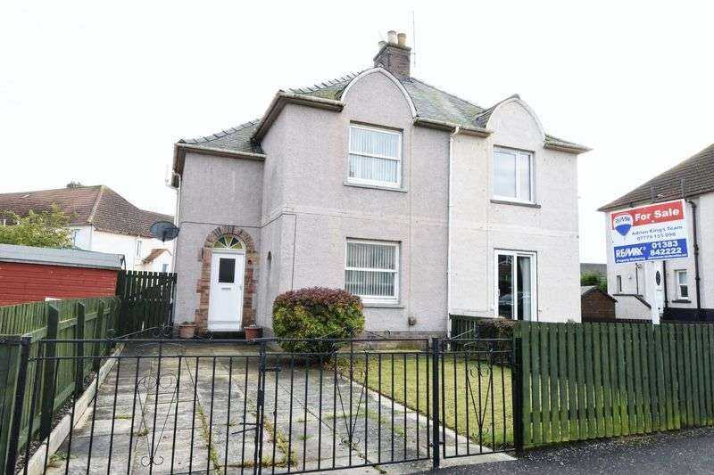 2 Bedrooms Semi Detached House for sale in Denfield Drive, Cardenden Two Bedroom Semi Detached House